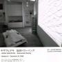 nakazawa_flyer1