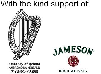 logos_web_Irish_Jameson copy